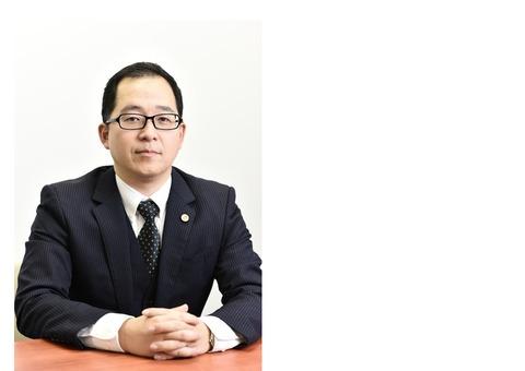 若井 公志
