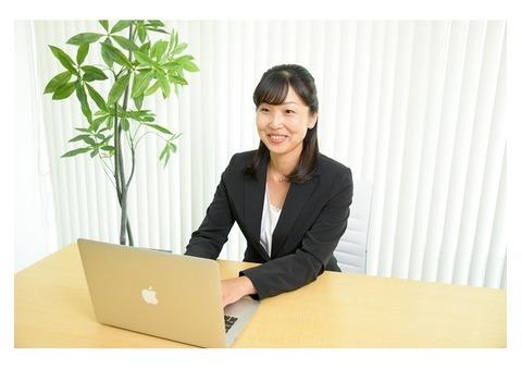 笹山千惠子