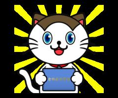 行政書士リーガルプラザ 松永大輔